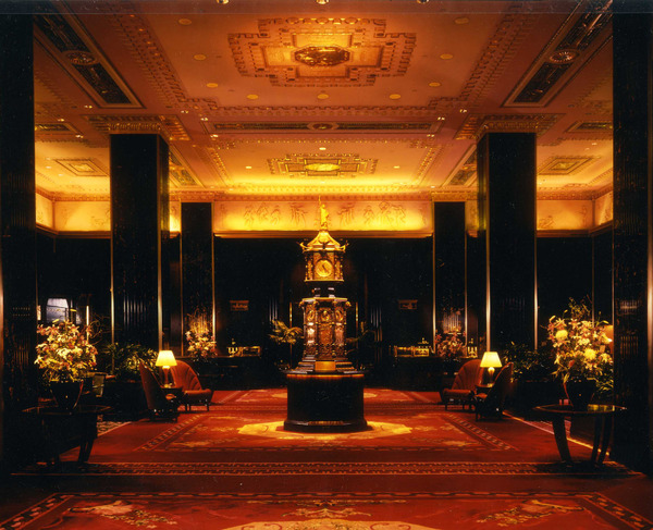 Main Lobby Clock